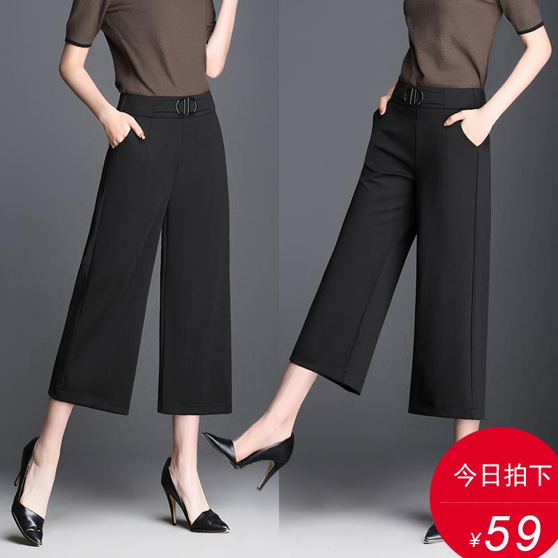 宽松裤子直筒夏季学生七分休闲裤