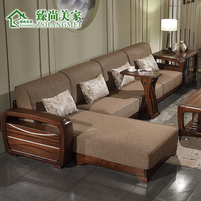 北美黑胡桃木贵妃沙发组合客厅全实木转角木沙发中式躺位沙发套装