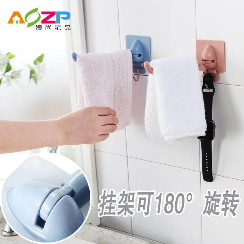 嫒尚宅品多用双钩毛巾挂A-0489