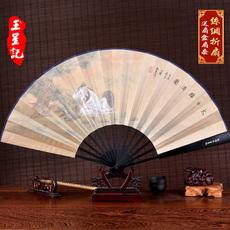 Веер Wangxingji 10