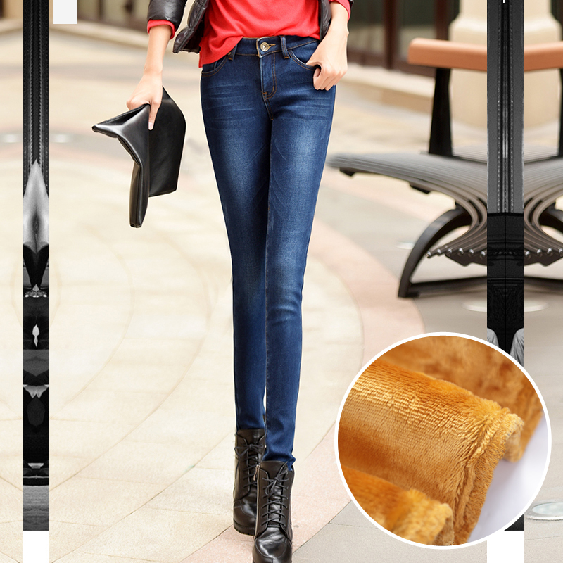 Black velvet jeans and thickened feet high waist skinny slim stretch pants women winter wool thermal pants