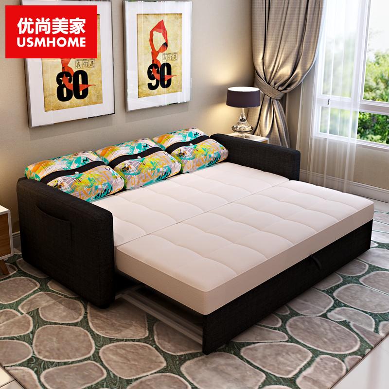 优尚美家小户型多功能布艺沙发床