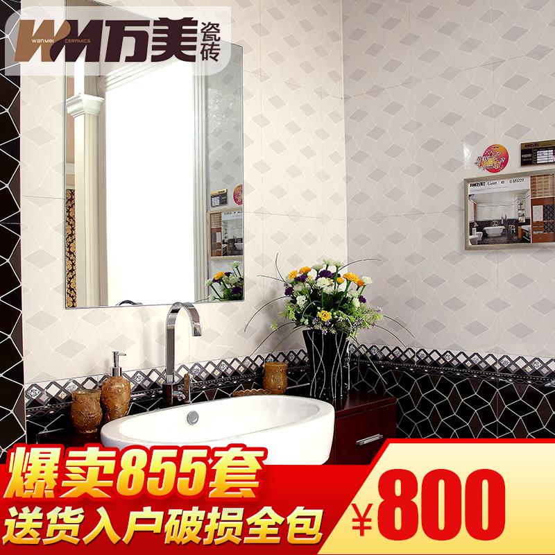 万美简约现代瓷砖厨卫套餐5087