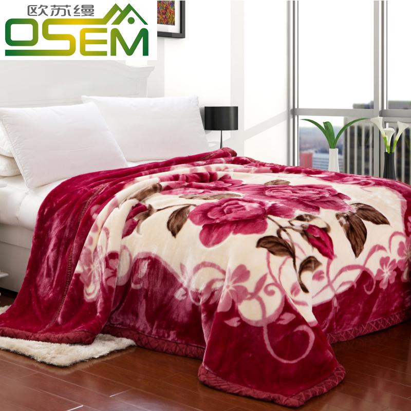 欧苏缦拉舍尔毛毯43243245