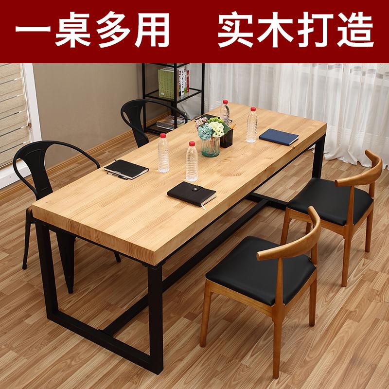 益琳复古铁艺实木书桌YL-019