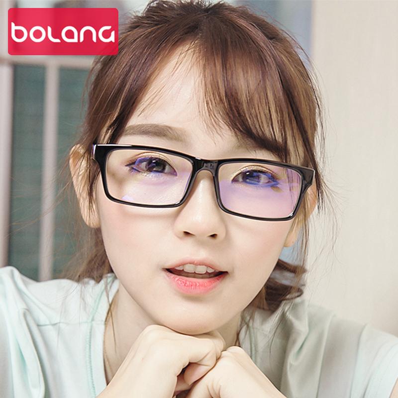 防辐射眼镜近视防蓝光女男护目镜电脑护眼无度数眼睛平镜平面镜