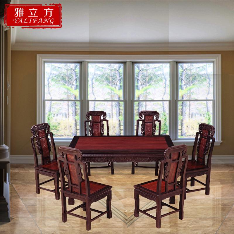 雅立方黑檀木餐桌椅