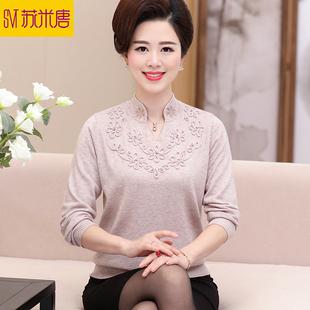妈妈装秋冬装打底衫绣花毛衣针织衫中老年女装冬季40-50岁上衣35
