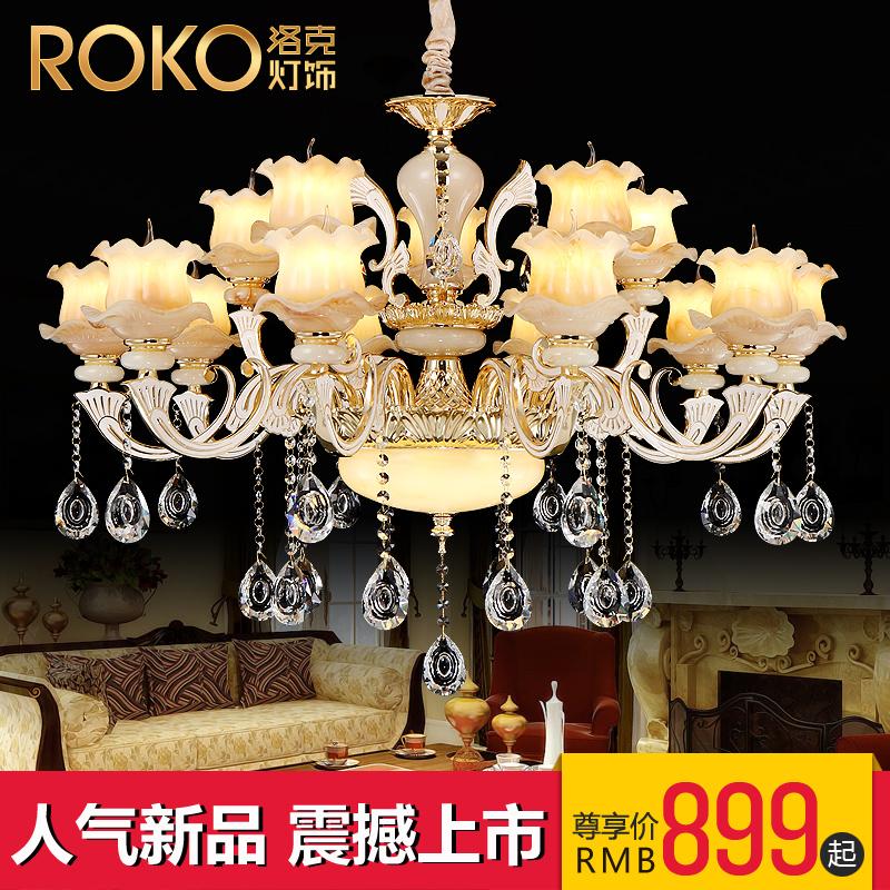 洛克灯饰欧式水晶吊灯RKM021