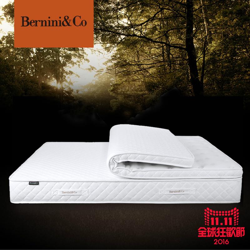 贝尼尼5cm纯天然乳胶床垫W7105