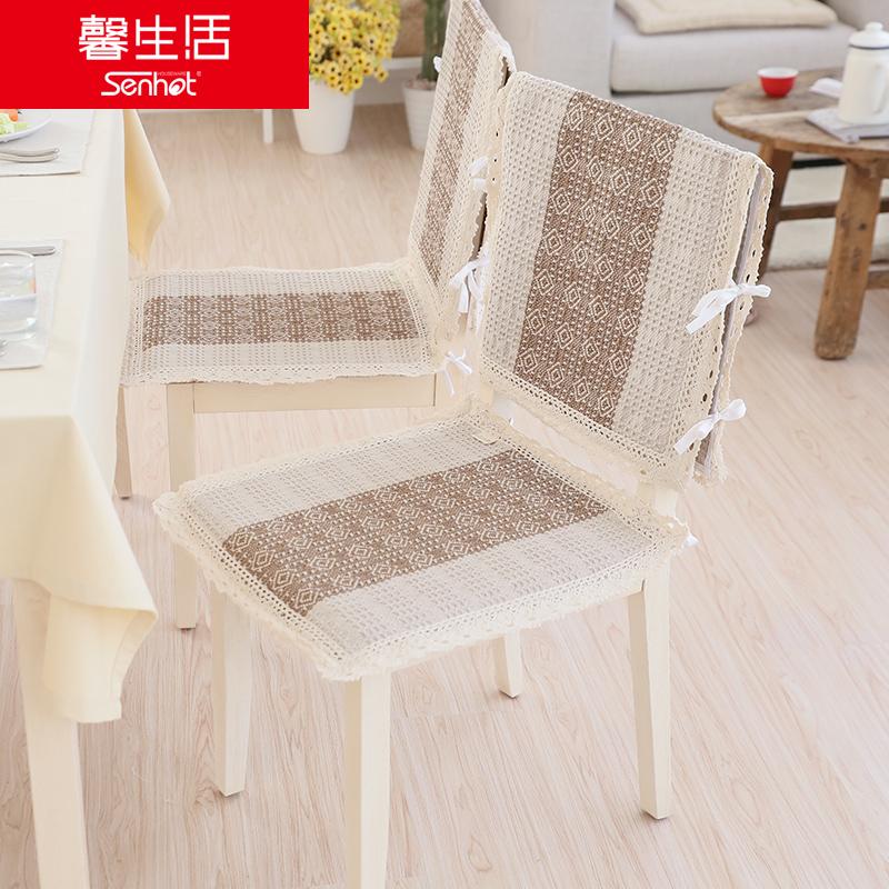 馨生活餐桌椅子坐垫W020700238
