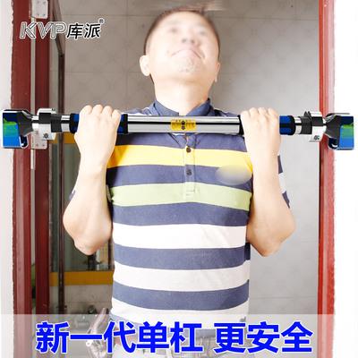 库派健身门上单杠双向防反转家用引体向上室内健身器材墙体单双杠