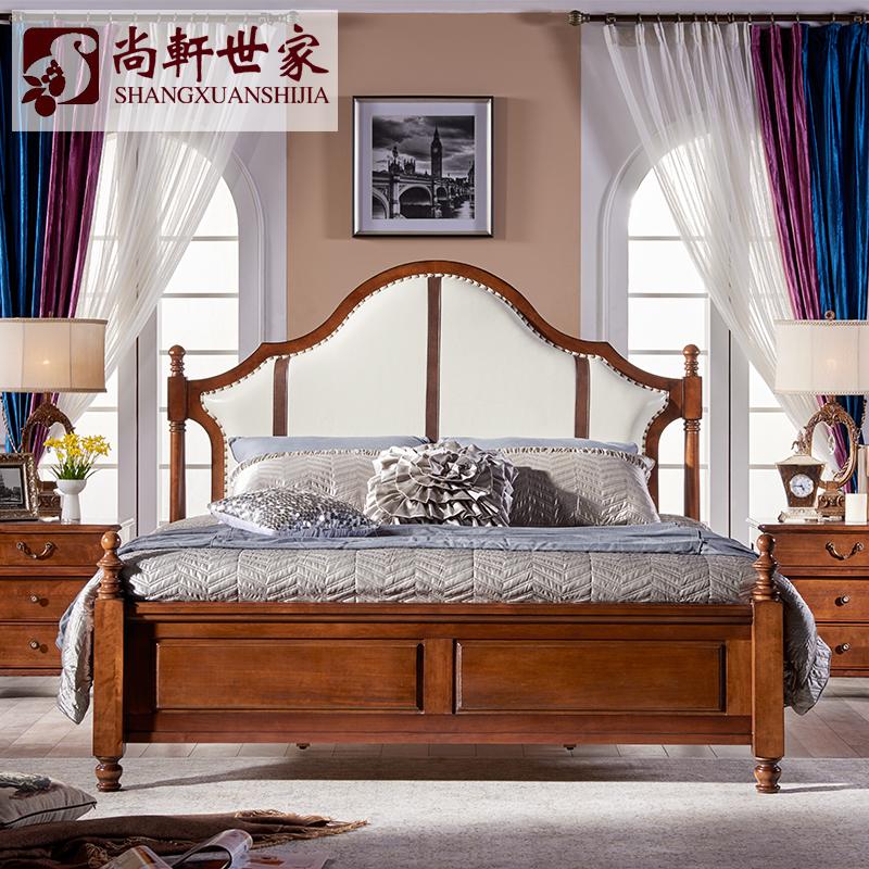 尚轩世家美式双人床6313
