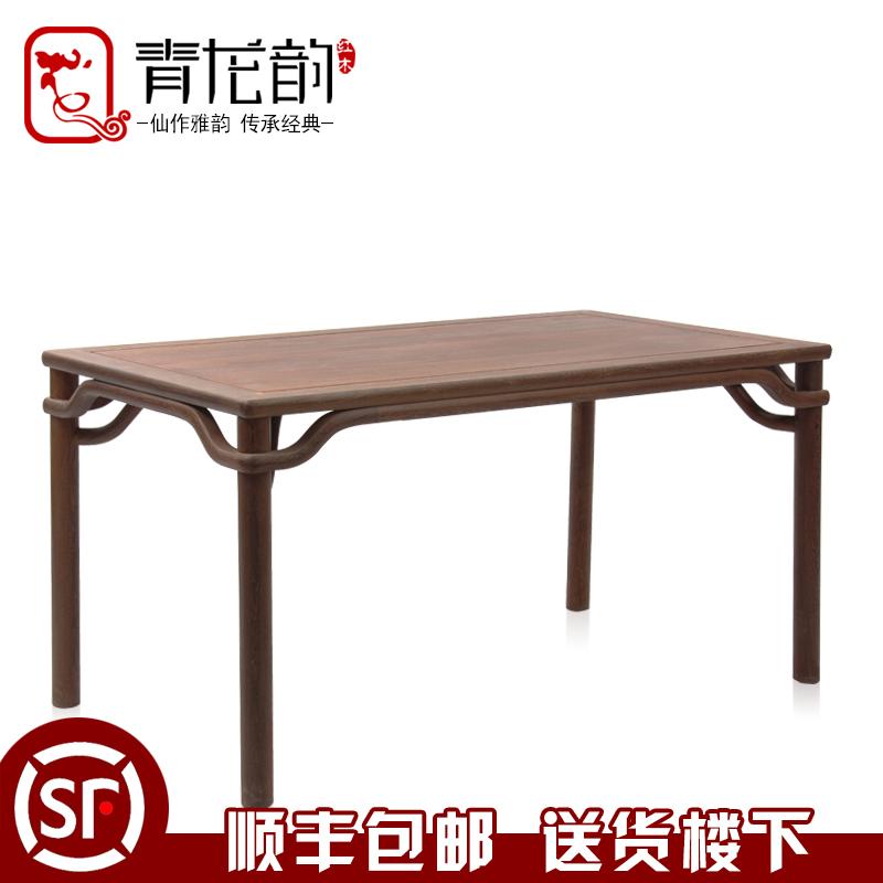 青龙韵鸡翅木书法桌cz062