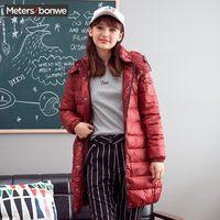 美特斯邦威棉服女士冬装长款保暖纯色修身可脱卸帽棉衣外套韩版