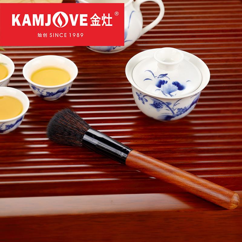 kamjove/金灶实木养壶茶笔A