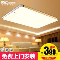 雷士照明苹果灯led吸顶灯长方形无极调光现代卧室客厅灯餐厅灯具
