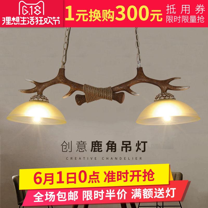 灯饰集和美式乡村酒吧吧台吊灯