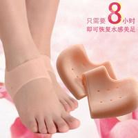 (2双)硅胶后跟保护套护脚足跟痛男女防裂袜脚后跟干裂套脚跟防裂