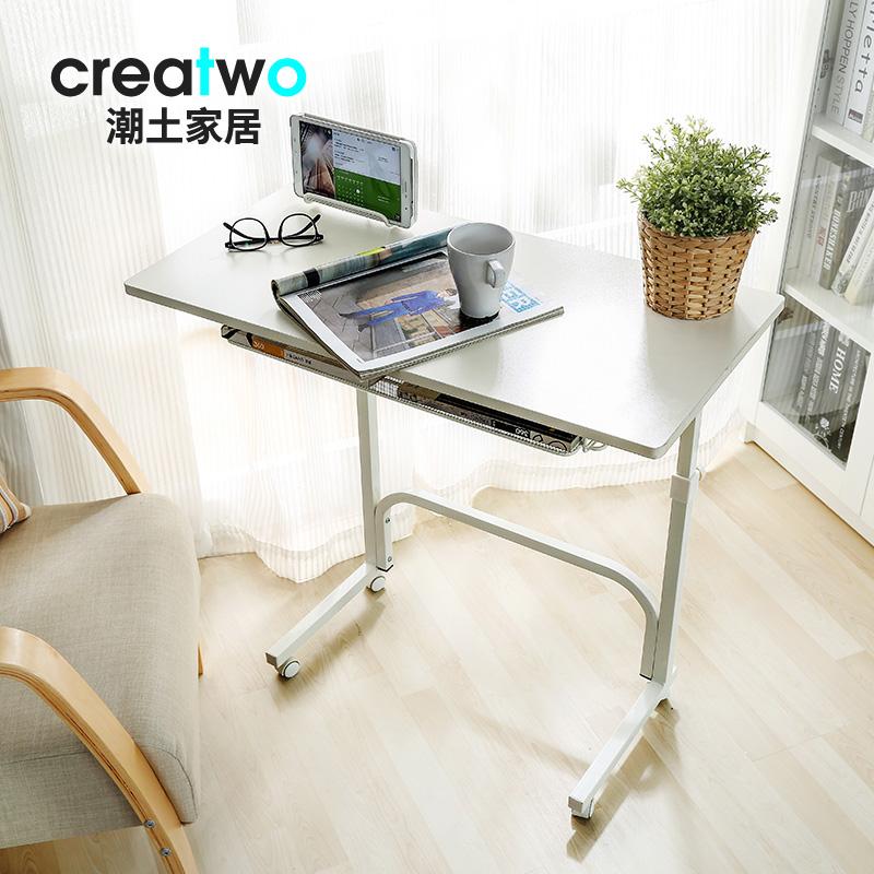 Creatwo书桌BJ20140001