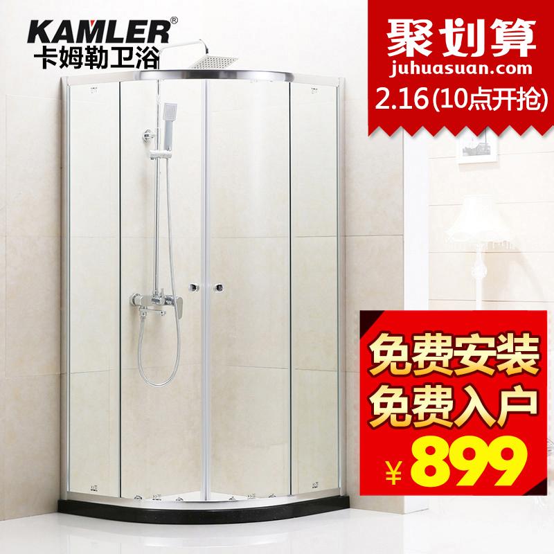 卡姆勒简易淋浴房K1900T