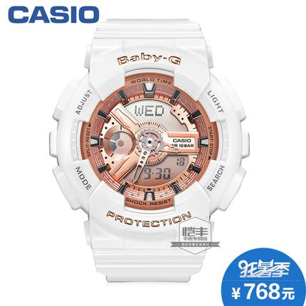 卡西欧手表 BABY-G时尚休闲户外运动双显防水电子女表BA-110-7A1
