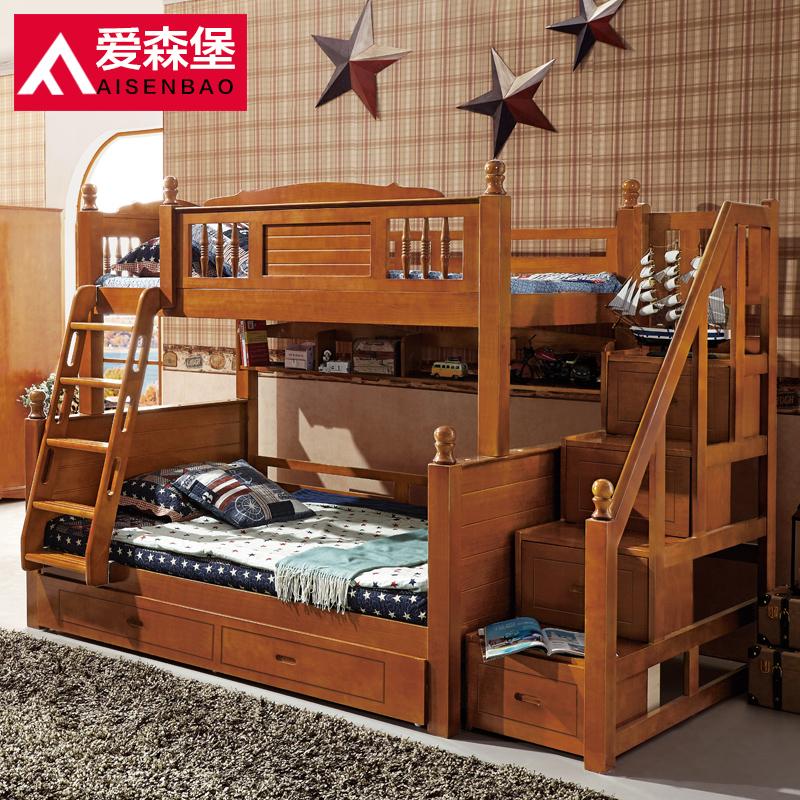 爱森堡全实木家具儿童床