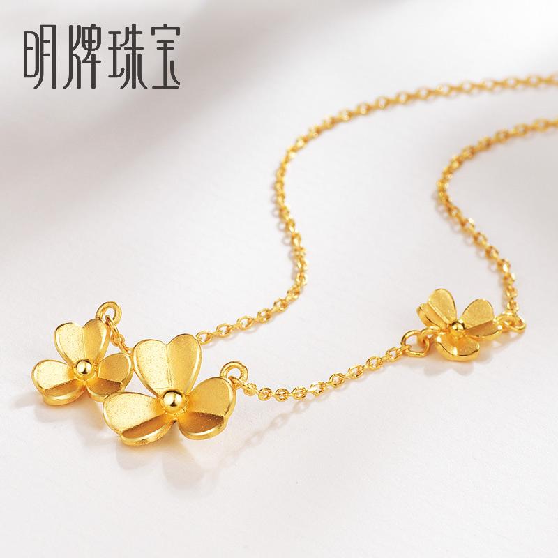 明牌珠宝黄金项链 足金三叶草项链女套链送礼品AFB0058 工费150