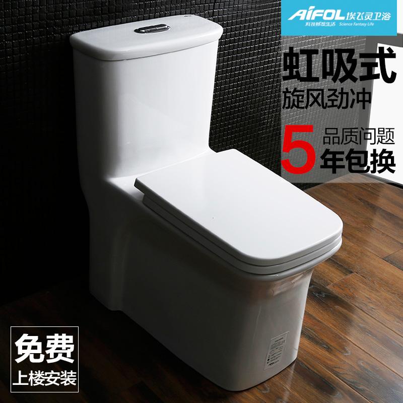 埃飞灵节水马桶AT-11252