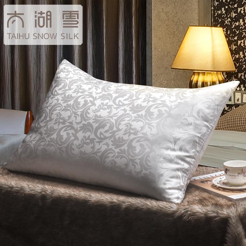 太湖雪全蚕丝枕头908-909