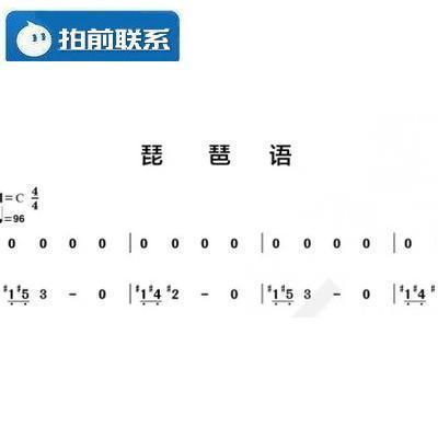 ime纸短情长简谱钢琴