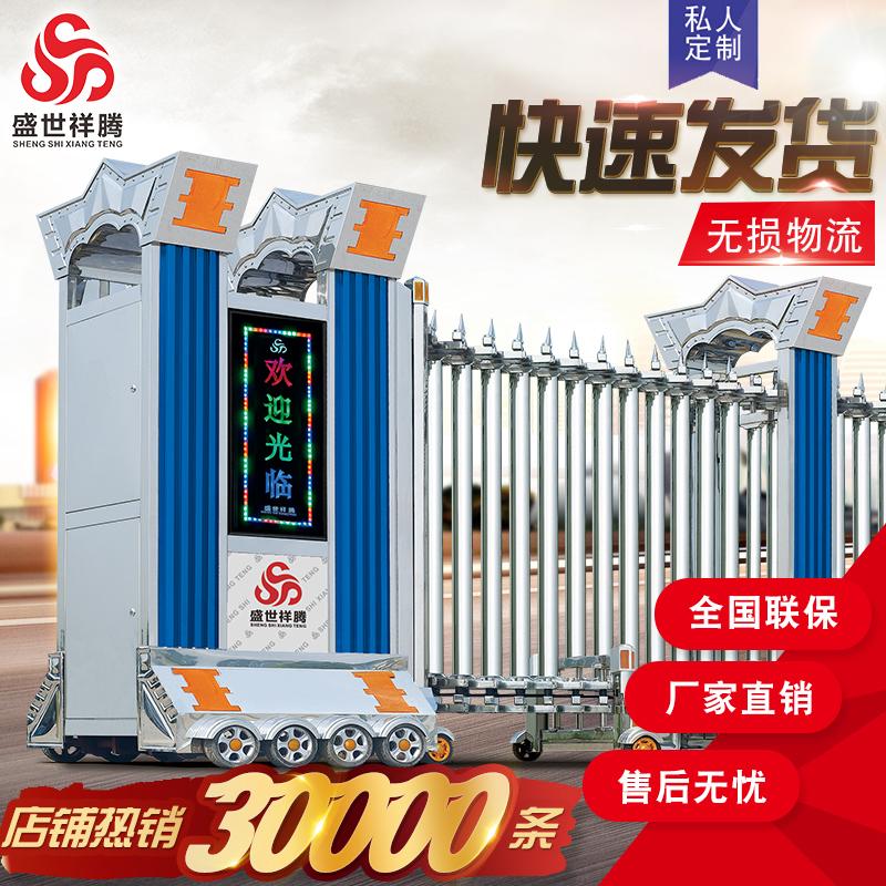 盛世祥腾门业不锈钢电动伸缩门I9001