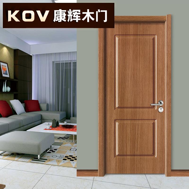 康辉木门室内门kovt02
