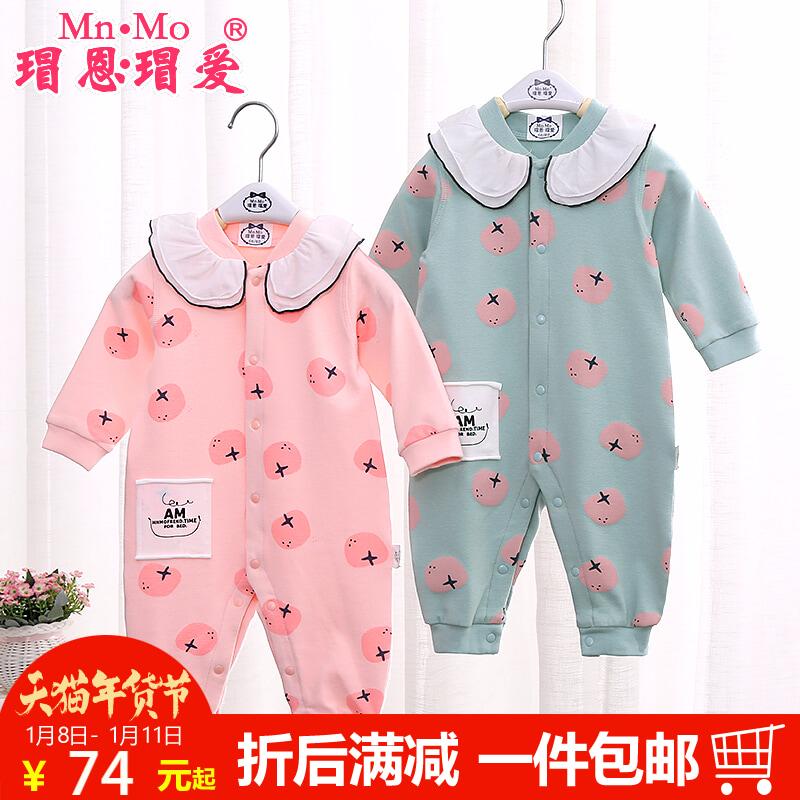 蝶衣女童和尚服婴儿连体衣