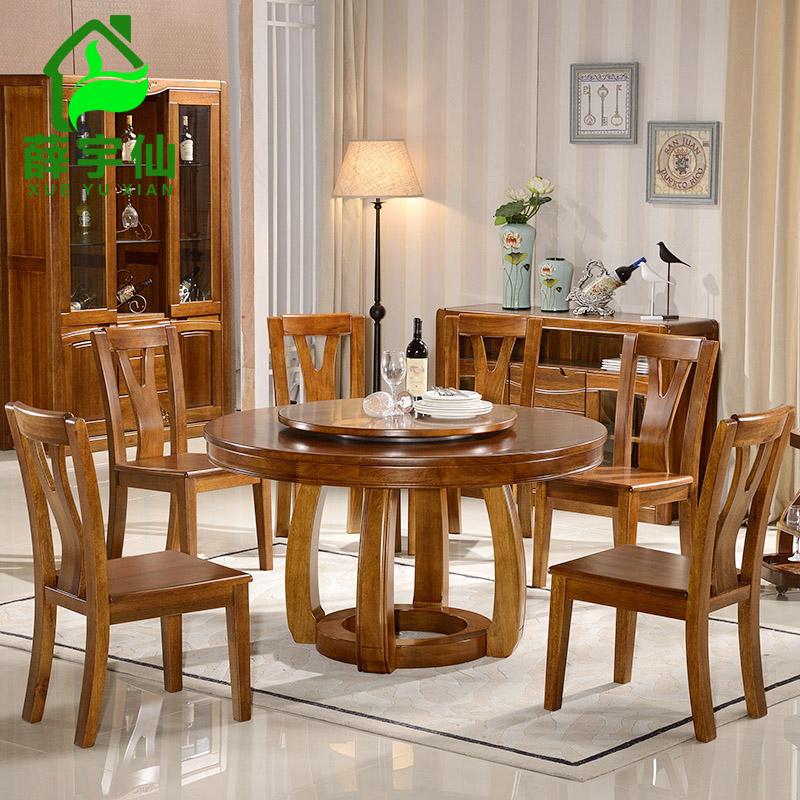 薛宇仙胡桃木餐桌892餐桌