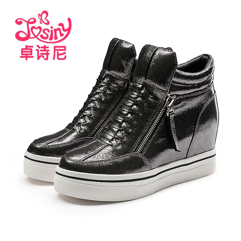 卓诗尼云江利昌专卖店_Josiny/卓诗尼品牌