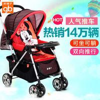 好孩子婴儿推车轻便可躺可坐全蓬双向推行避震宝宝手推车C309