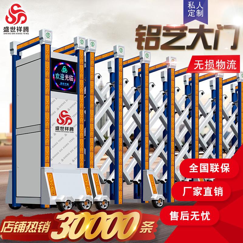 盛世祥腾品牌电动伸缩门p1319