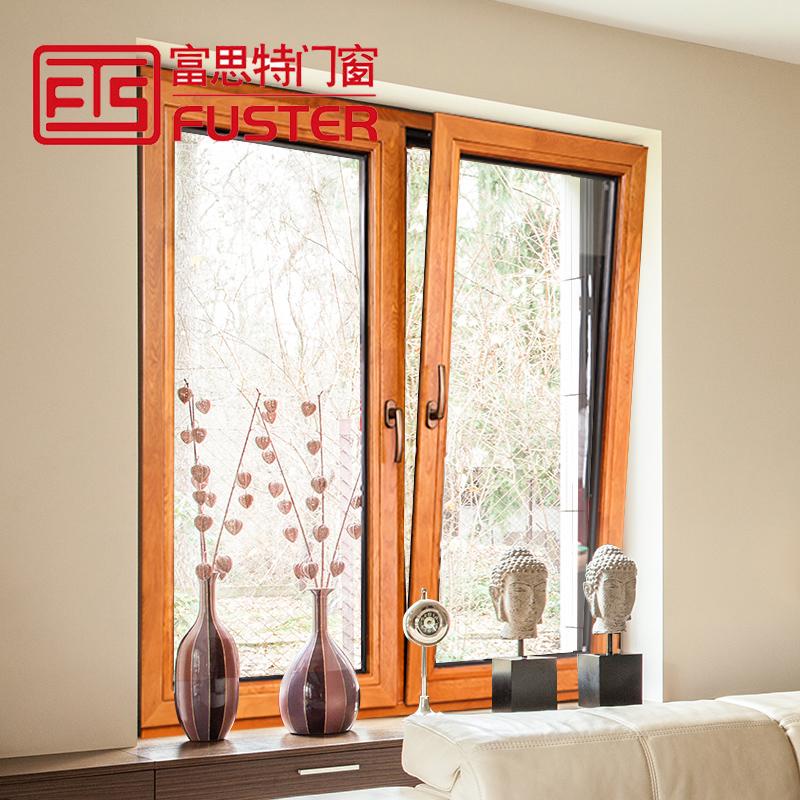 富思特节能德式68木包铝高档门窗门窗防盗门锁