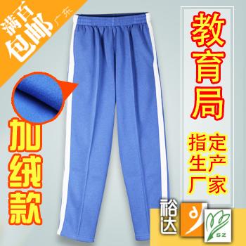 детская форма Yuda jr000001