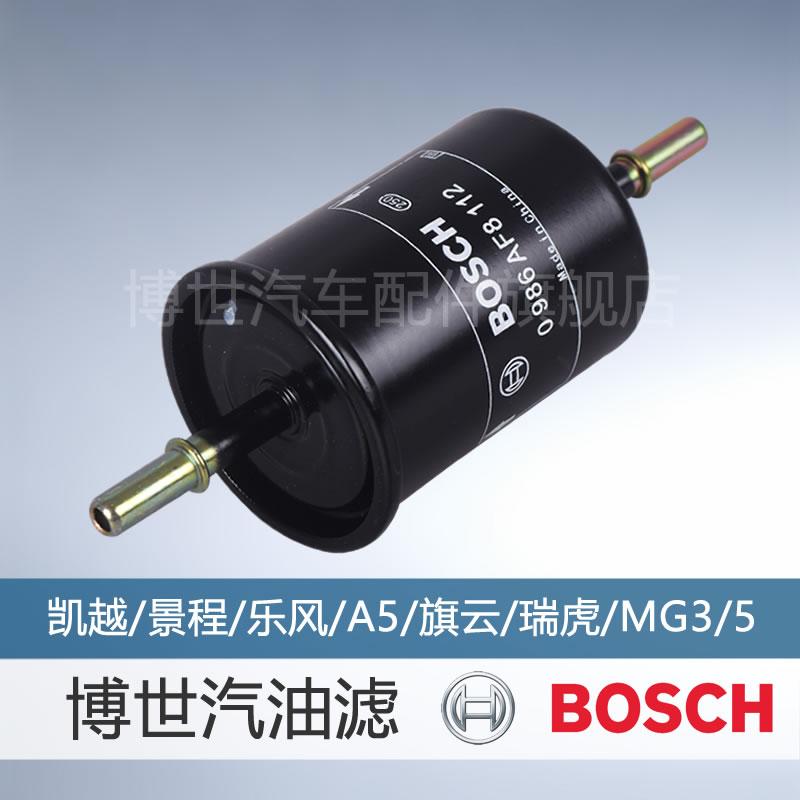 Топливный фильтр Bosch  A5 QQ MG3/5