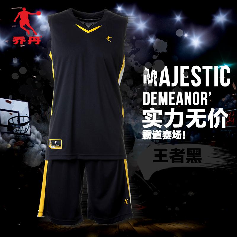 одежда для занятий баскетболом Jordan xnt2554902