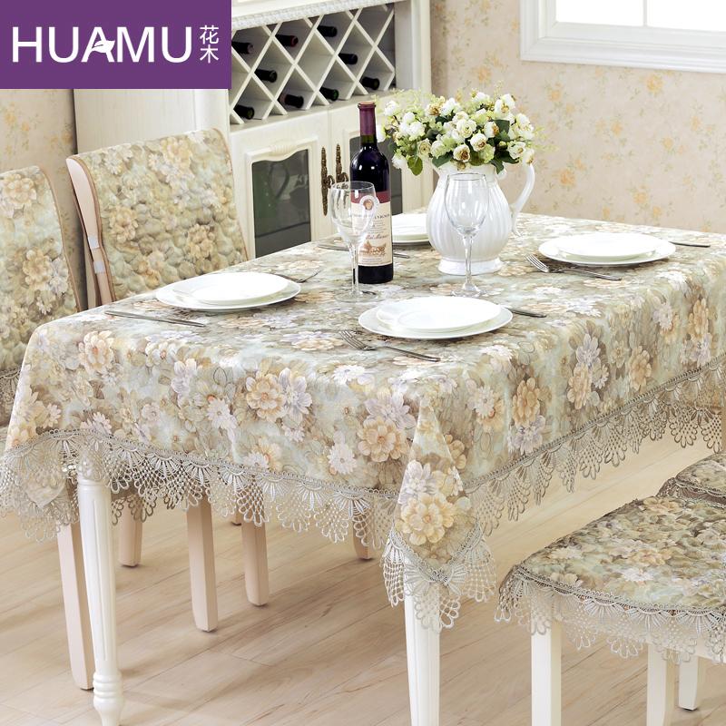花木田园餐桌布暗香桌布