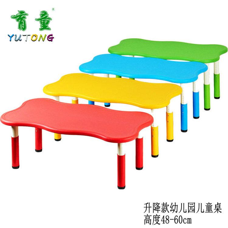 育童幼儿园桌六人桌