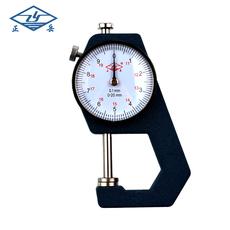 Толщиномер ZY 2598 0-10/20mm 0.1mm