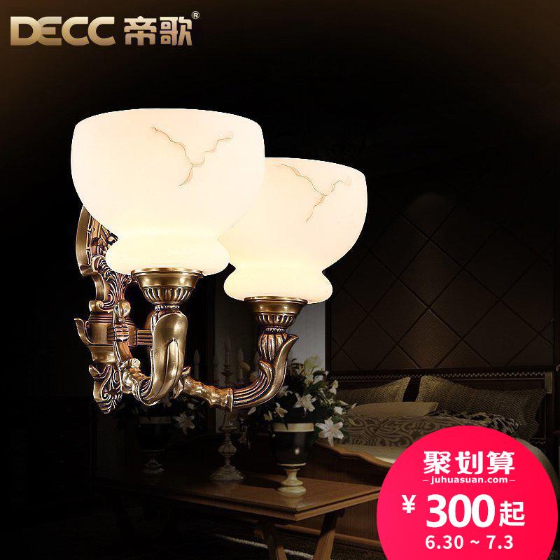 帝歌照明欧式全铜云石壁灯T66012