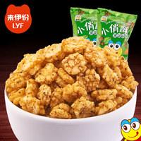 99-50【来伊份】香脆米果小俏酥(黑胡椒味)250g 休闲食品零食
