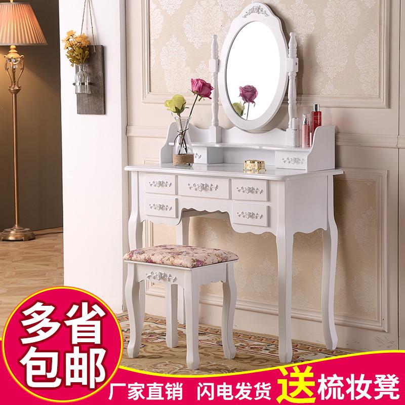 悦含家实木梳妆桌HI-ZC965