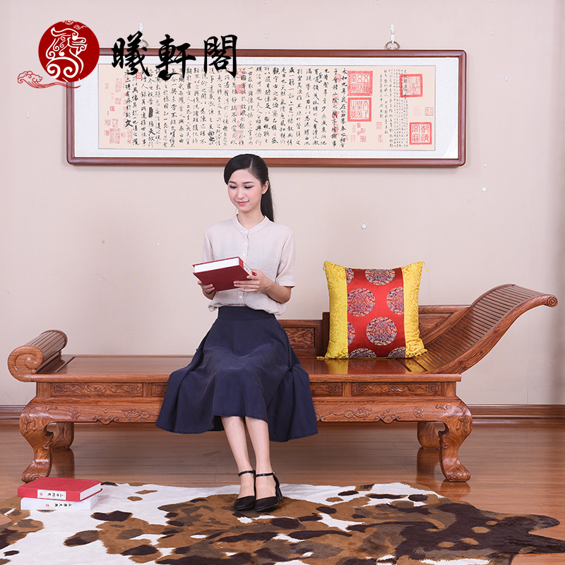 曦轩阁紫檀贵妃床cwzt-gf0320