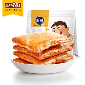 盐津铺子豆干鱼豆腐辣条香辣烧烤味